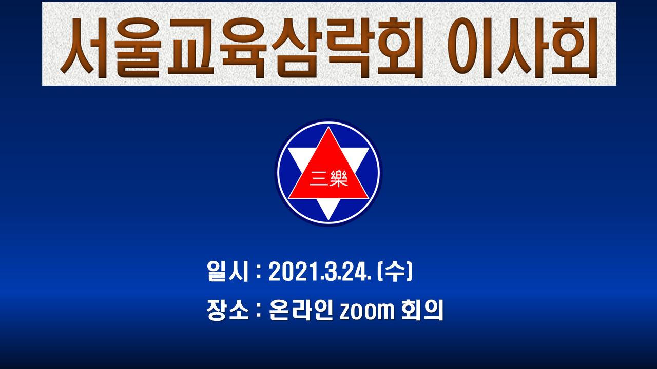 이사회타이틀_규격변경2.png
